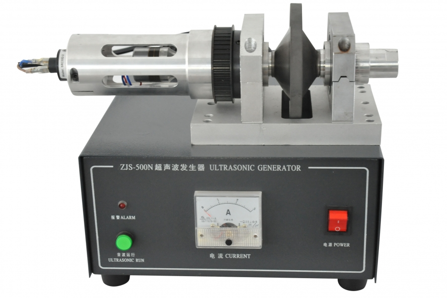35Khz Ultrasonic Rotary Module  For Ultrasonic Sewing Machine