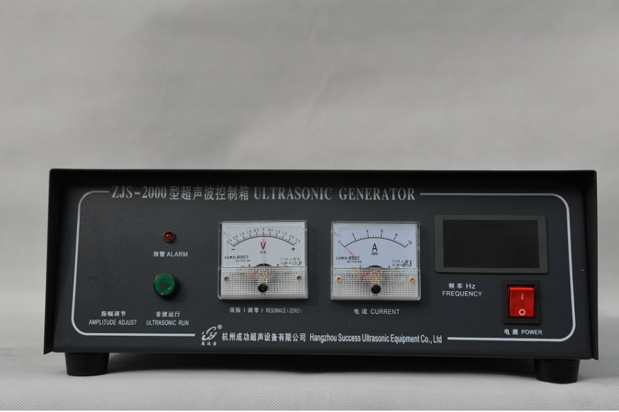 20K 2000W Extra Quality Ultrasonicator