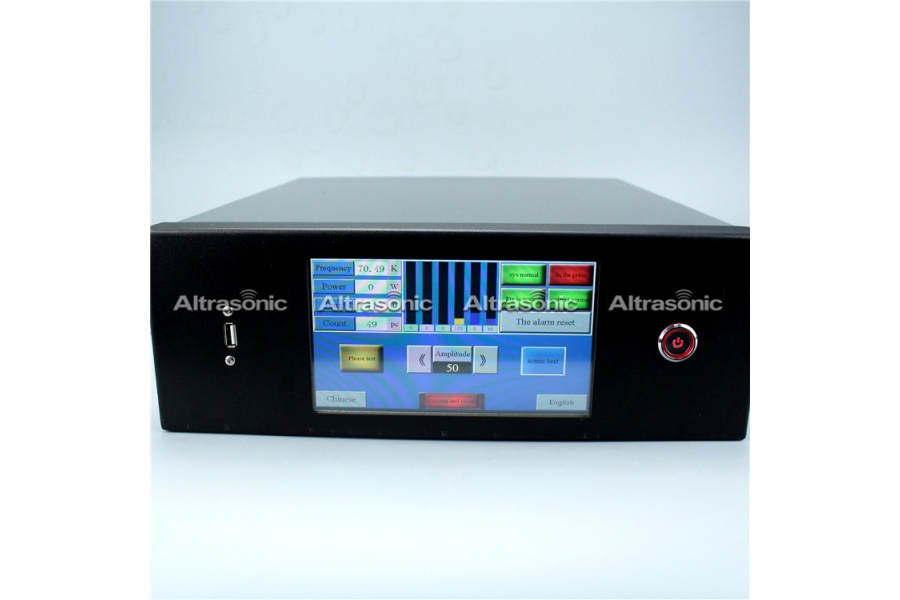70khz Ultrasonic Intelligent Generator